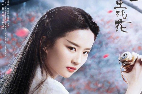 diễn viên Hoa Ngữ đẹp nhất