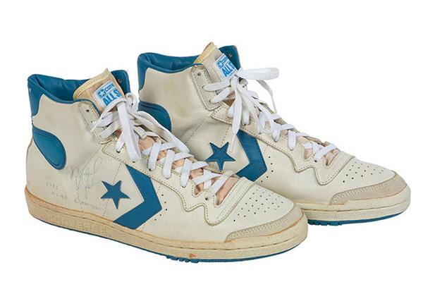 đôi giày thể thao đắt nhất thế giới